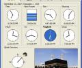 Salaat Time Screenshot 0