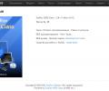 SunRav WEB Class Screenshot 0