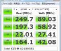 CrystalDiskMark Screenshot 0
