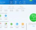 Baidu PC Faster Screenshot 6